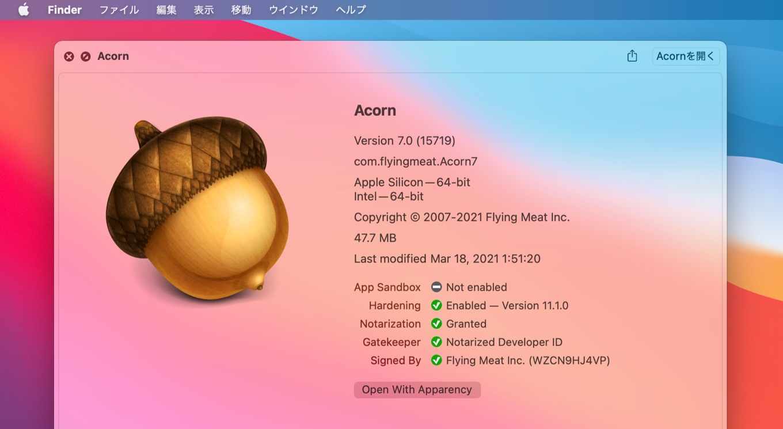 Acorn 7 support Apple Silicon Mac