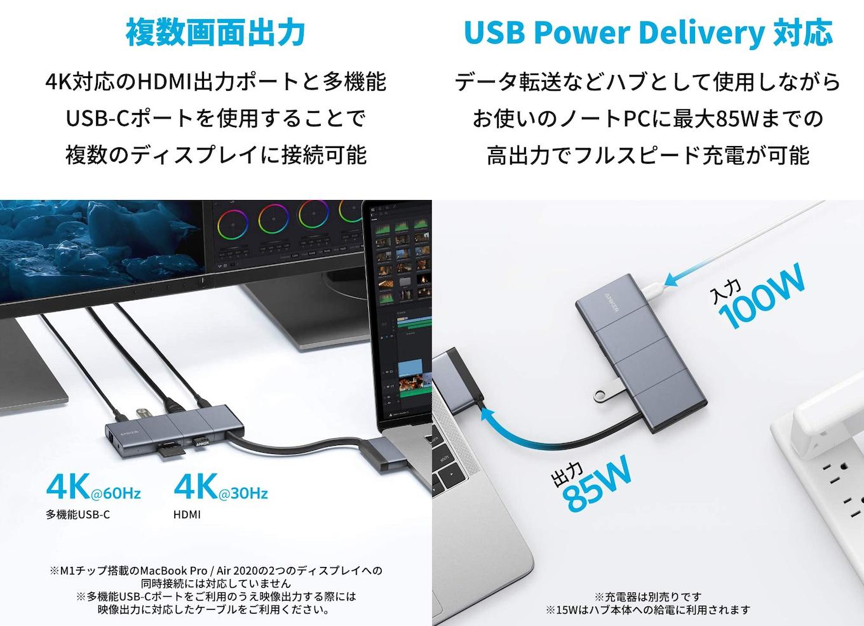 PowerExpand 9-in-2 USB-C メディア ハブ
