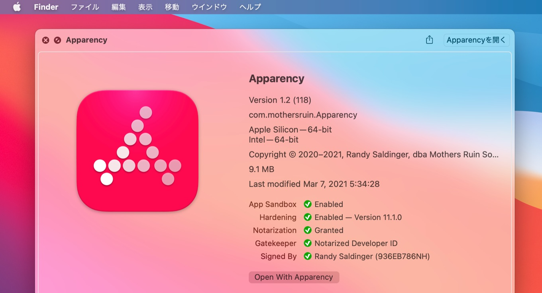Apparency v1.2