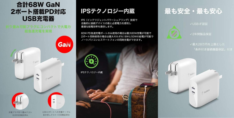 IPSテクノロジー内蔵