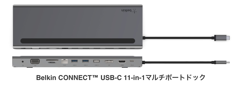 Belkin CONNECT™ USB-C 11-in-1マルチポートドック