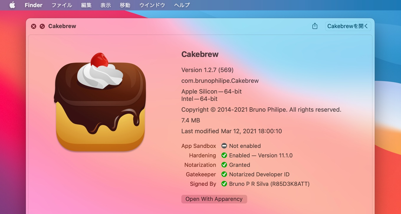 Apple Silicon MacをサポートしたCakebrew v1.3