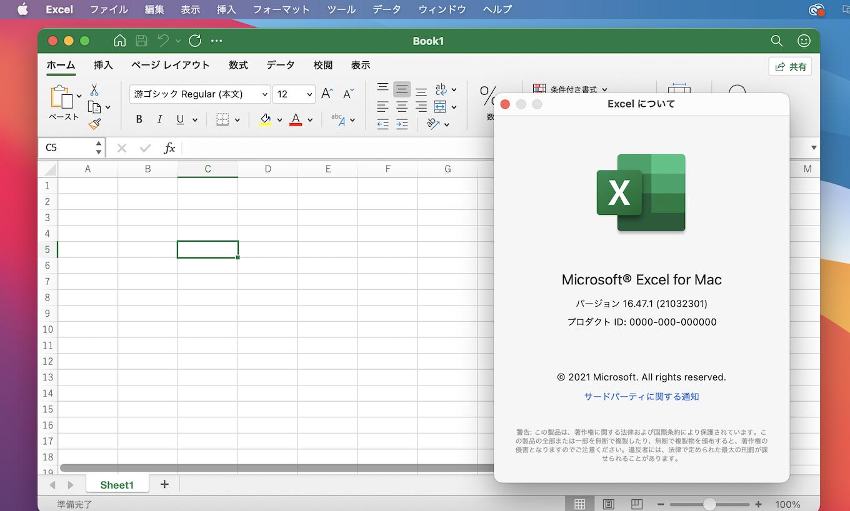 Excel for Mac v16.47.1