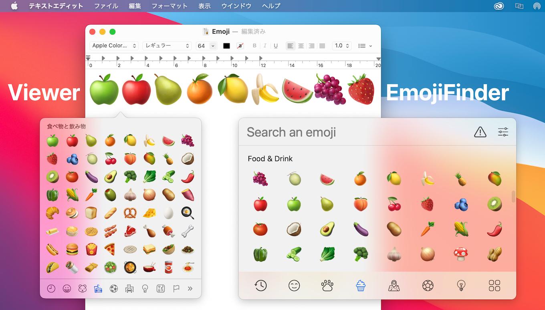EmojiFinder for Mac