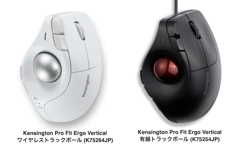 Kensington Pro Fit Ergo Vertical Wireless Trackball