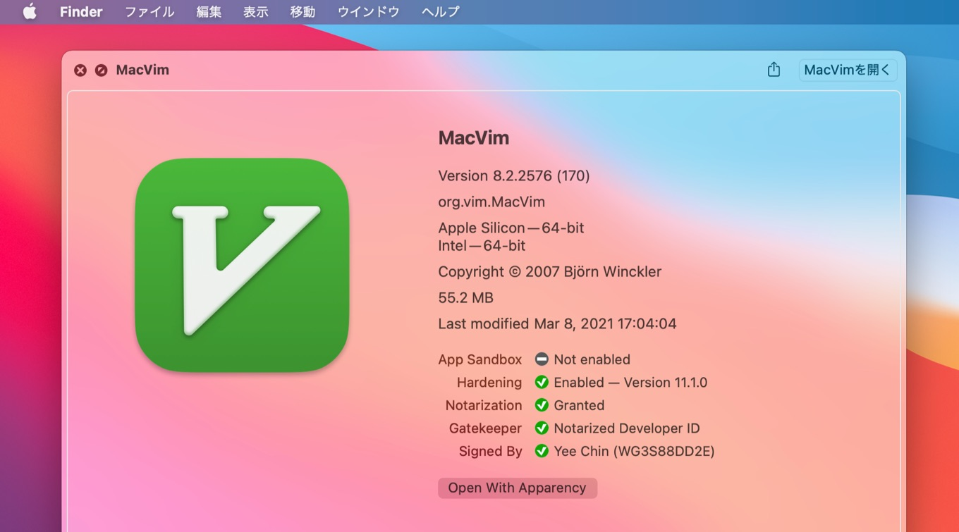 MacVim vim for macOS support Apple Silicon
