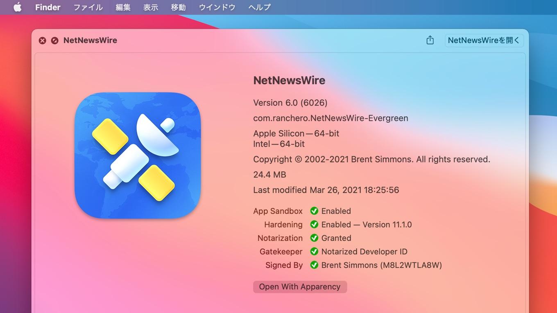 NetNewsWire 6.0 for MacがSandboxとApple Silicon Macに対応