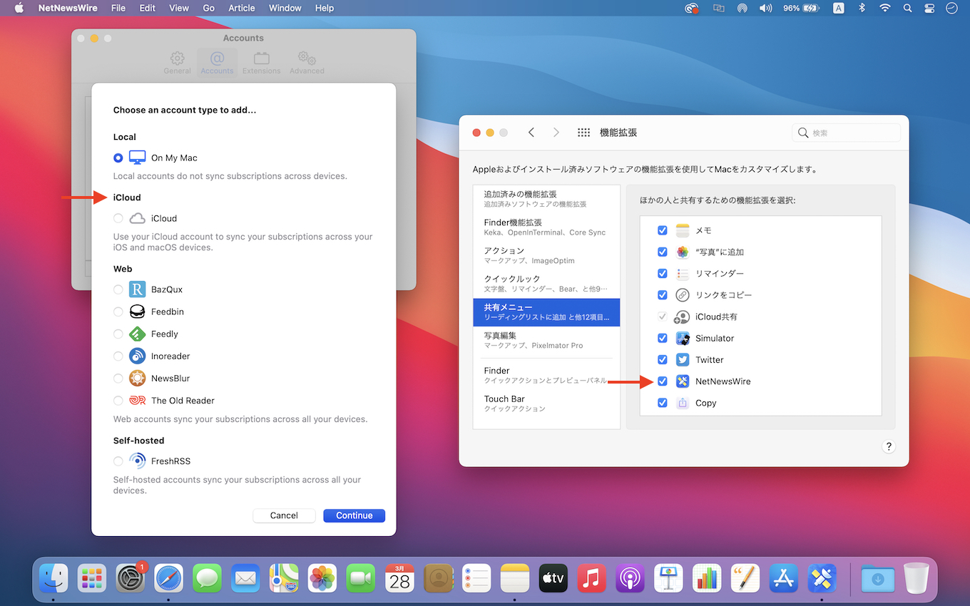 NetNewsWire 6.0 for MacがiCloudとShare extensionをサポート