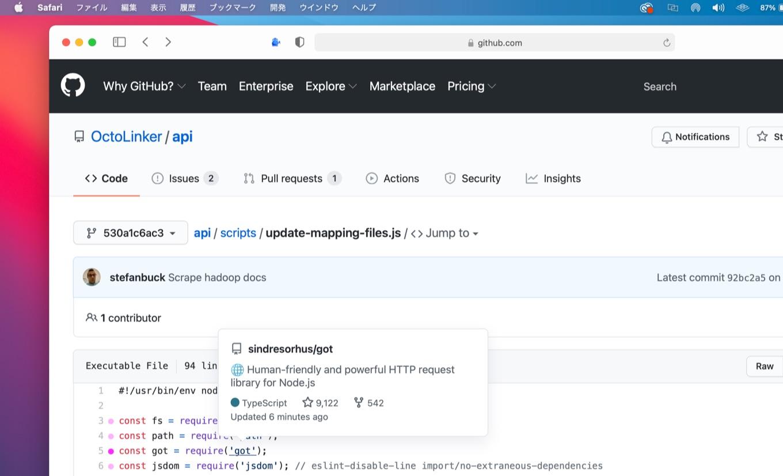 OctoLinker for Safari GitHub