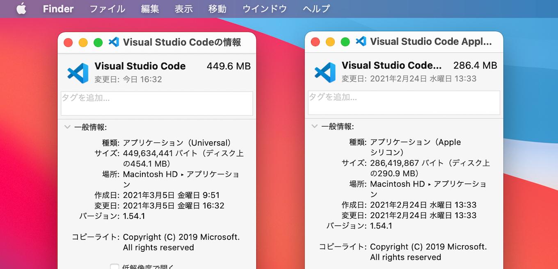 Visual Studio Code v1.54