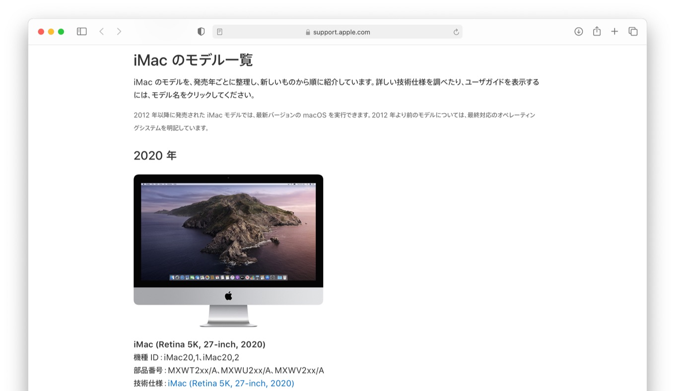 macOS Big Sur 11.3 beta 5 (20E5217a)