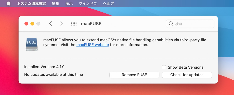 macFUSE v4.1.0