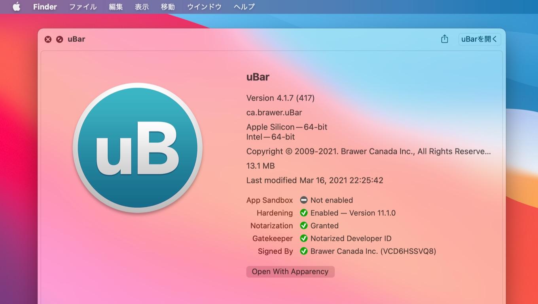 uBar support Apple Silicon Mac