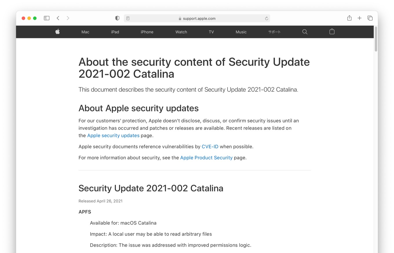 About Security Update 2021-002 Catalina