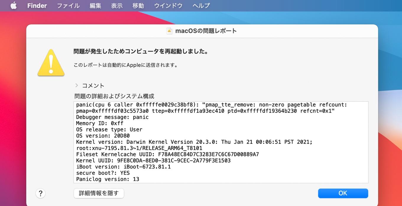 pmap_tte_remove: non-zero pagetable refcount