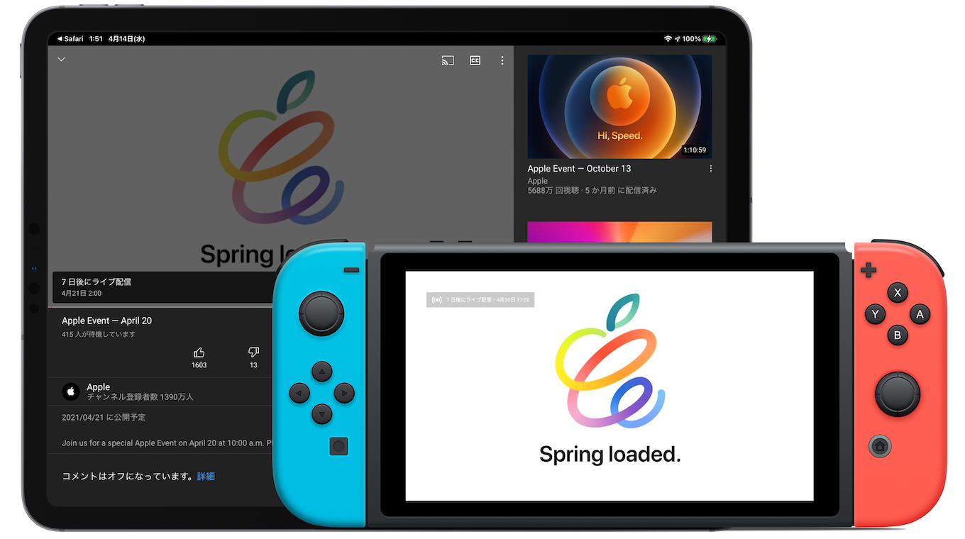 Apple Event Spring loaded. on YouTube