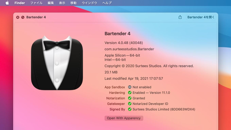 Bartender v4.0.48