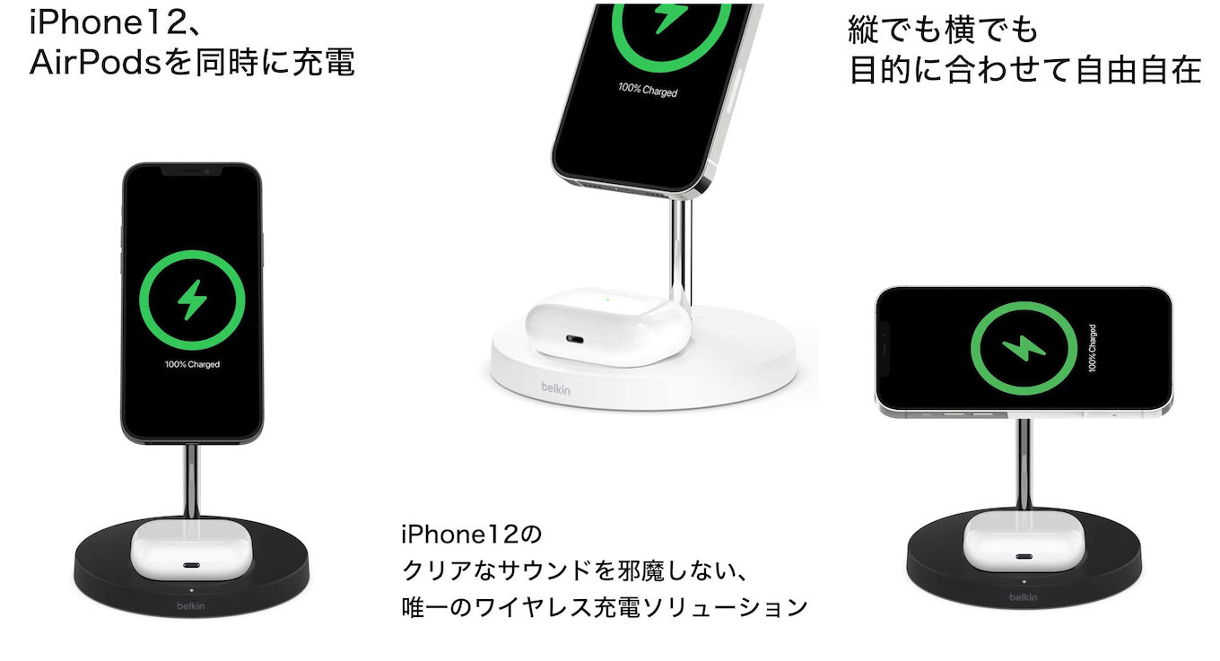 BOOST↑CHARGE™ PRO MagSafe 2-in-1磁気ワイヤレス充電スタンド
