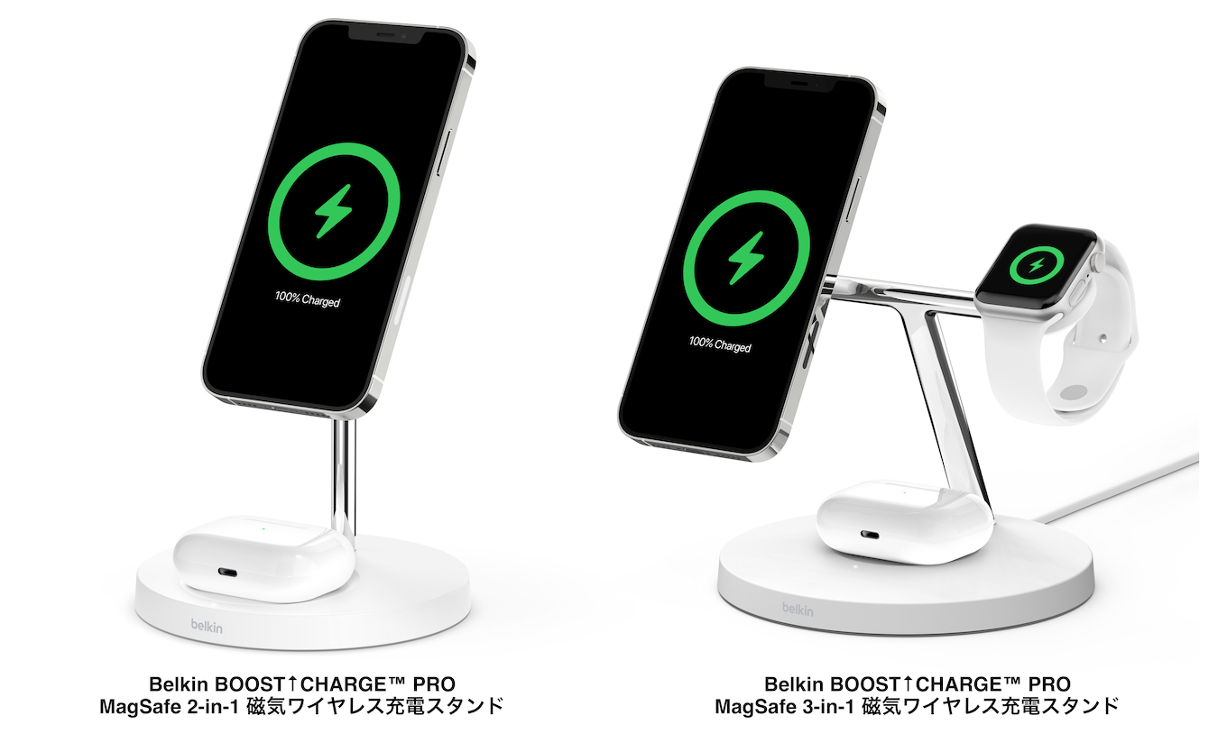 BOOST↑CHARGE™ PRO MagSafe 磁気ワイヤレス充電スタンド