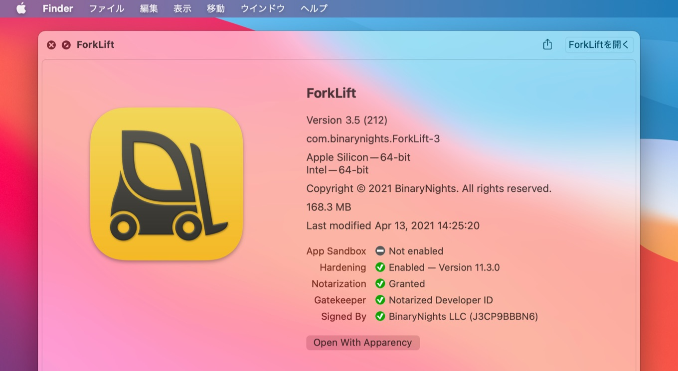 ForkLift for Mac by BinaryNights support Apple Silicon