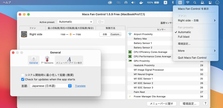 Macs Fan Control support Apple Silicon Mac