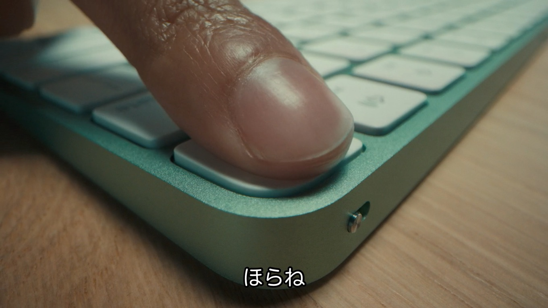 Touch ID付きMagic Keyboard
