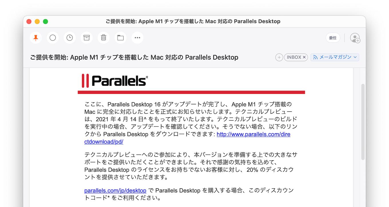 Parallels-Desktop-for-Mac discount coupon code