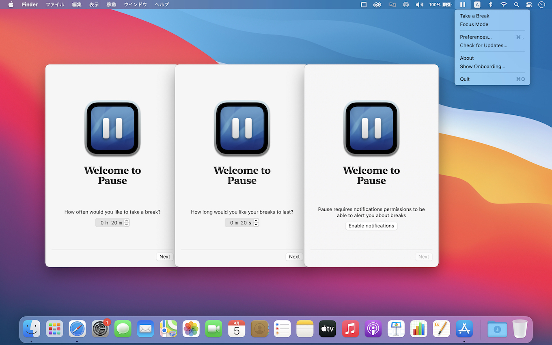 Pause for Macの設定