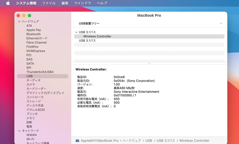 Sony-PS5-DualSense Wireless Controller