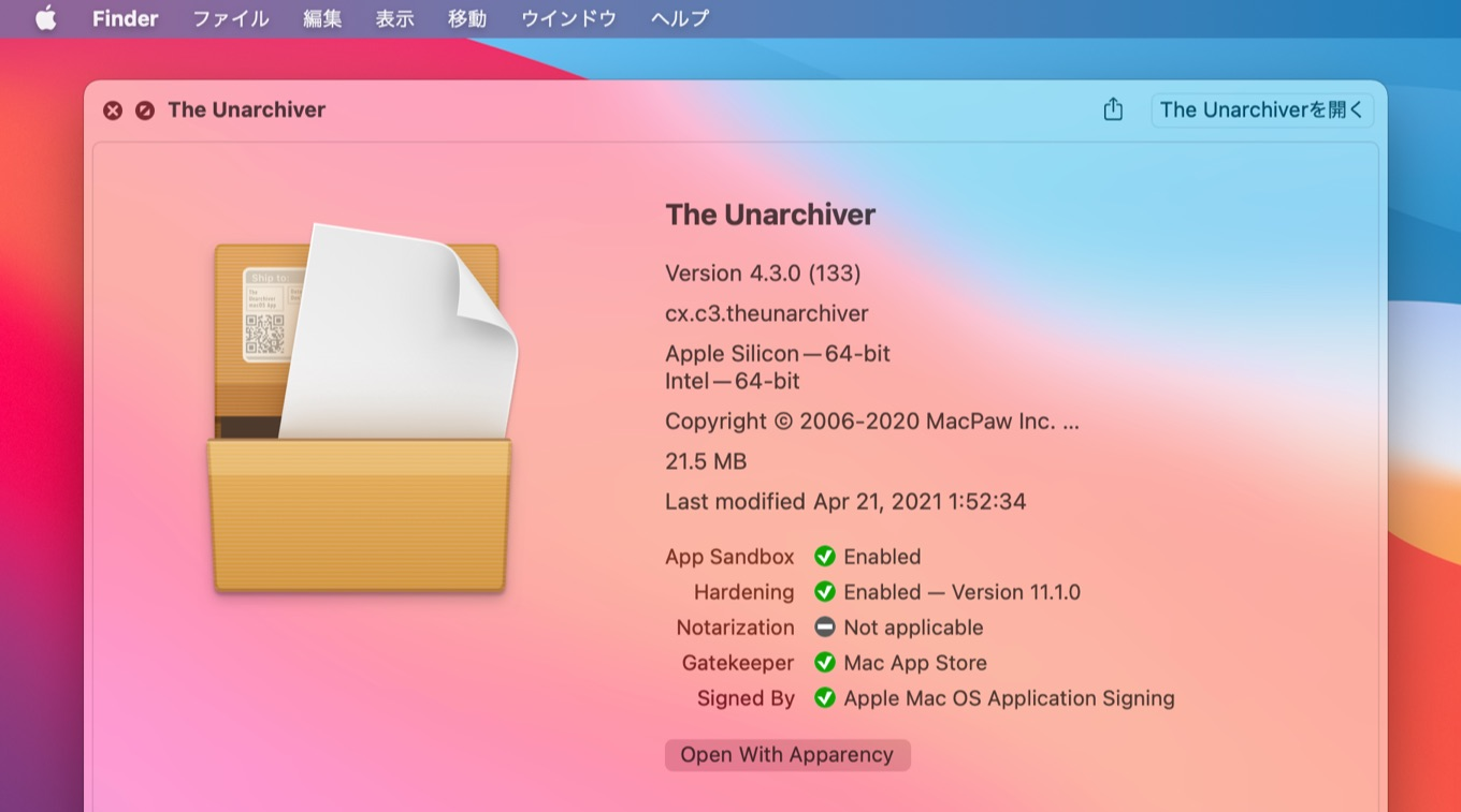 The Unarchiver v4.3.0 support Apple Silicon Mac