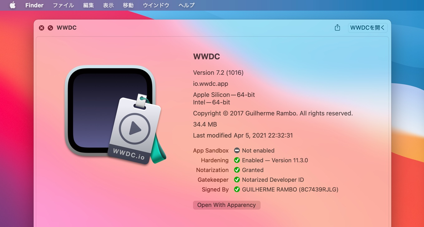 WWDC for macOS v7.2のApple SIlicon