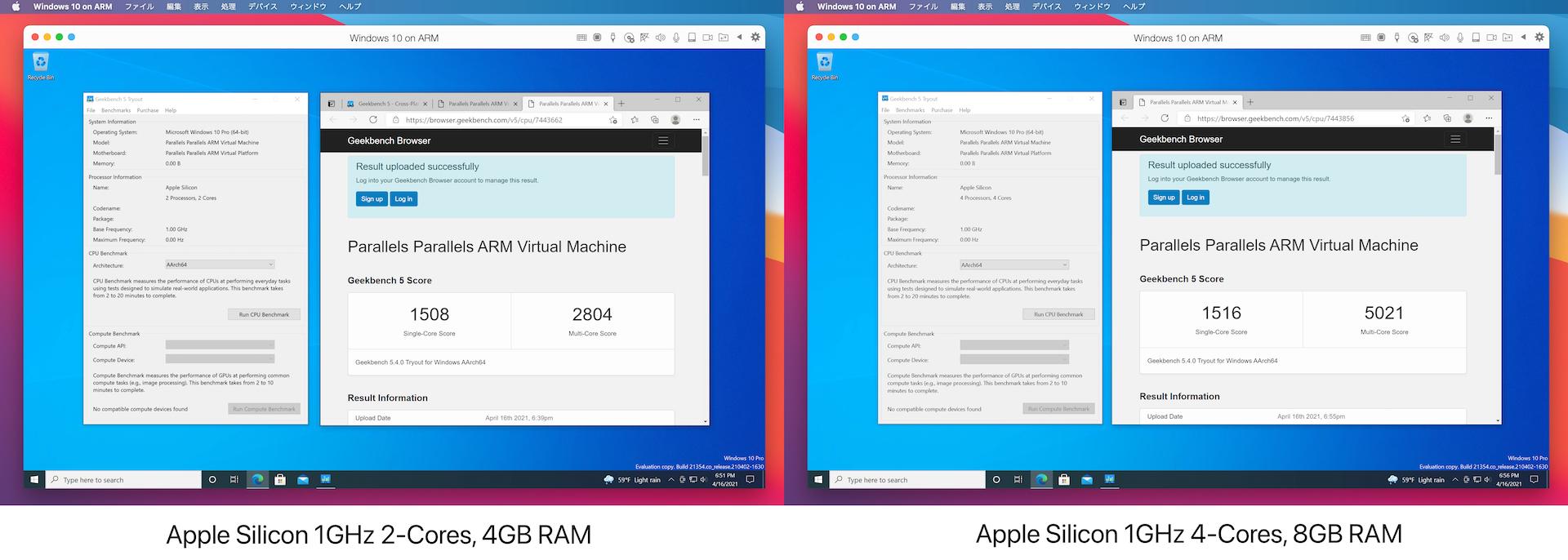 Parallels Desktop v16.5 for MacでのWindows 10 on ARMのベンチマーク