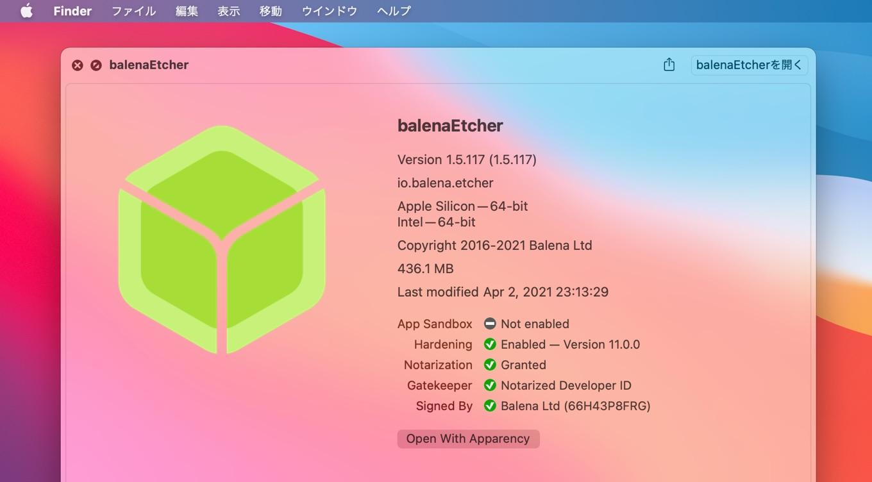 balenaEtcher for Mac v1.5.117