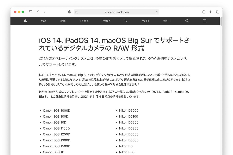 Digital camera RAW formats supported by iOS 14, iPadOS 14, and macOS Big Sur