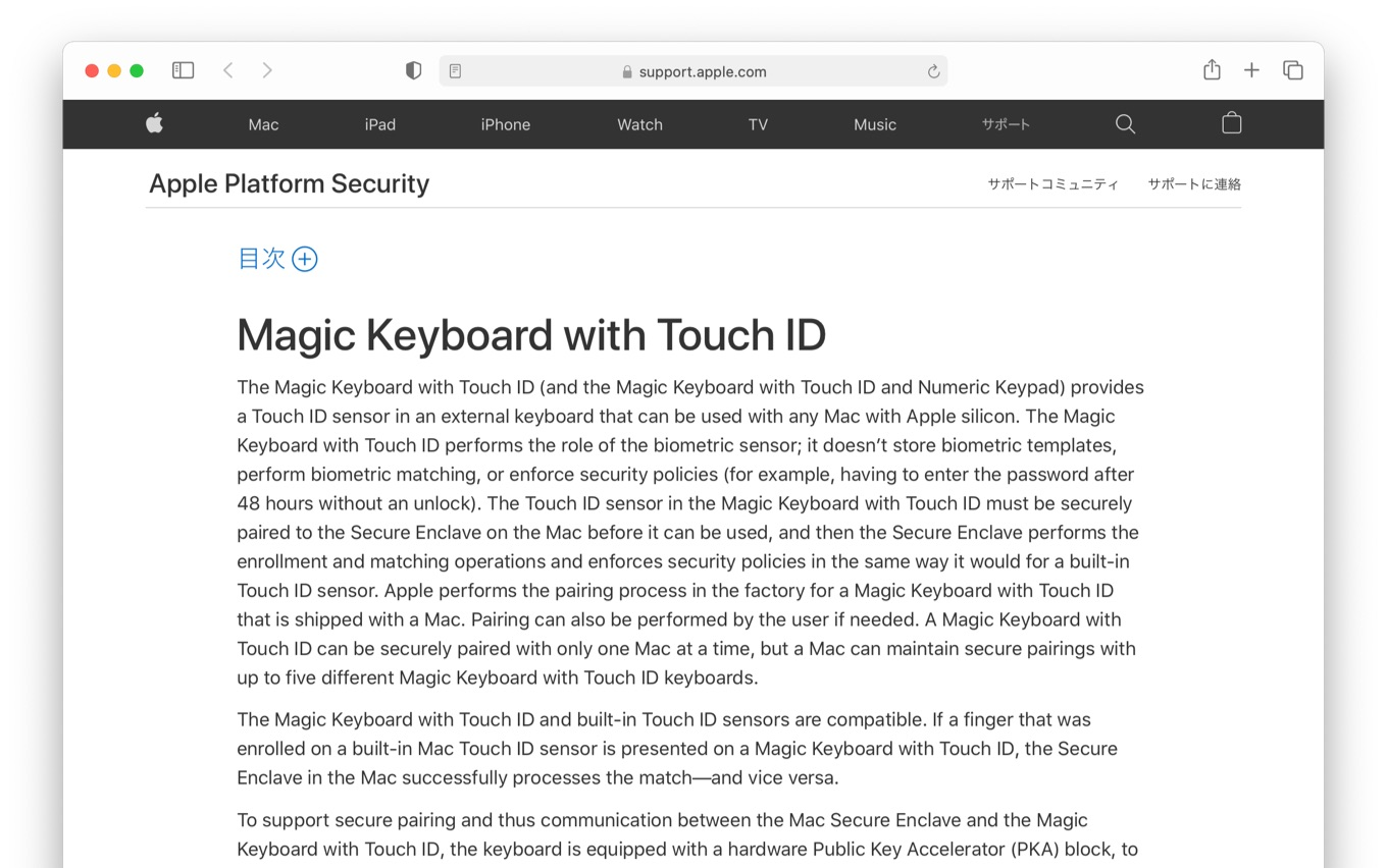 About Magic Keyboard with Touch ID