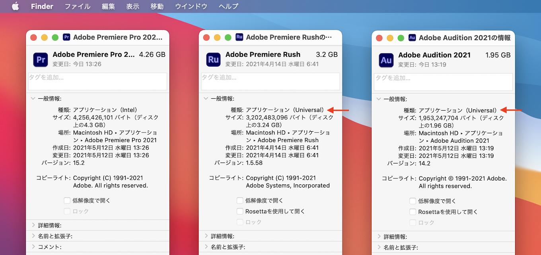 Adobe Pr Ru Au