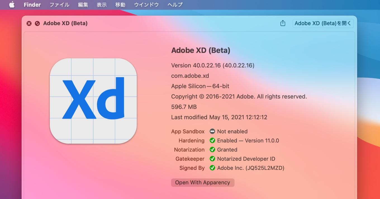 Adobe XD v40 (Beta)