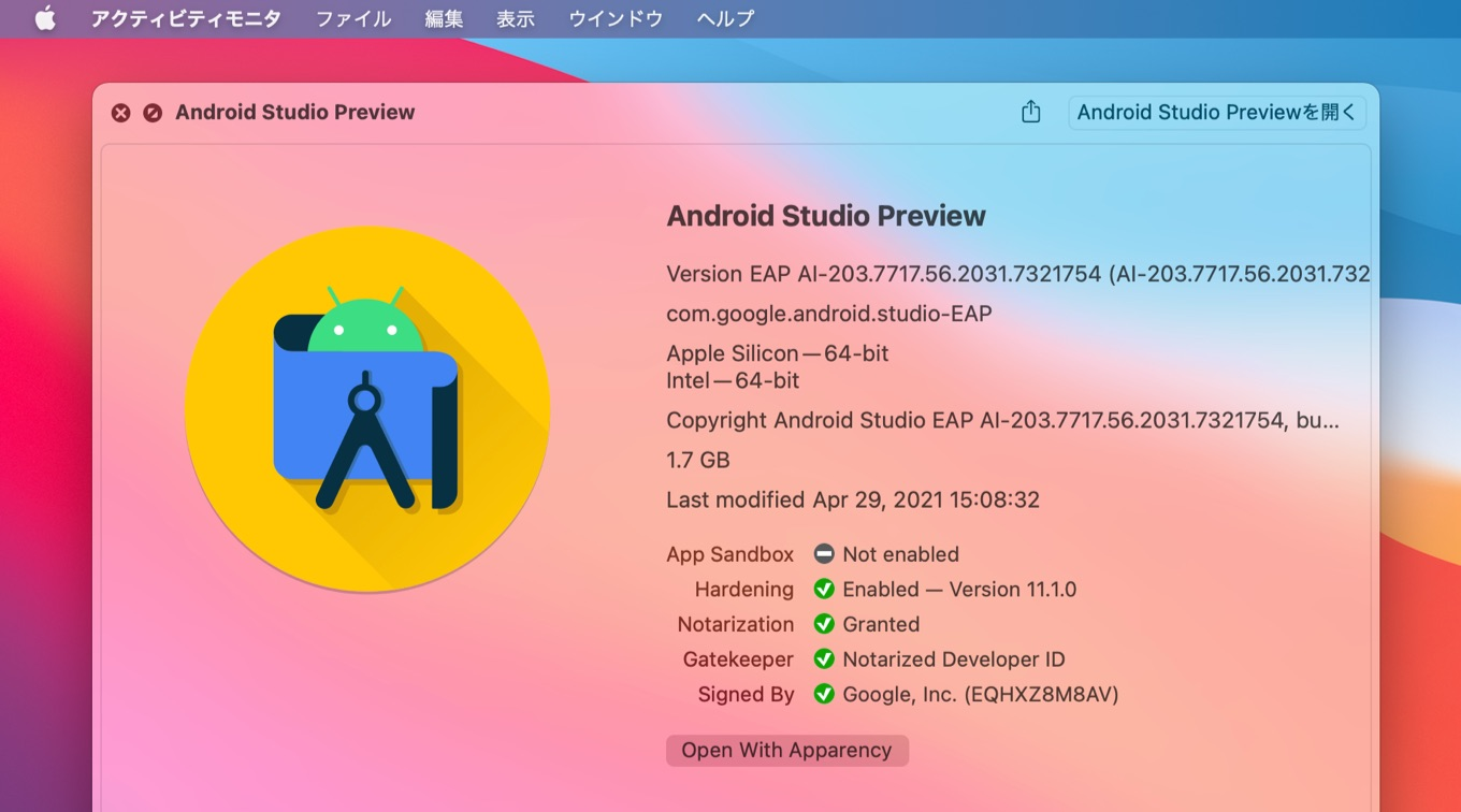 Android Studio Arctic Fox Canary 15 support Apple Silicon