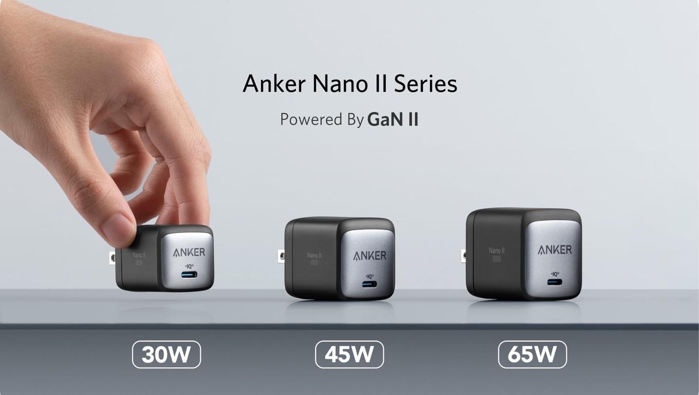 Anker Nano II 30W 45W 65W
