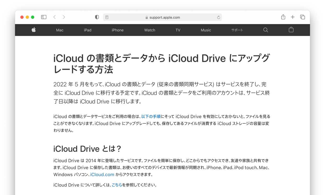 How to upgrade from iCloud Documents and Data to iCloud Drive