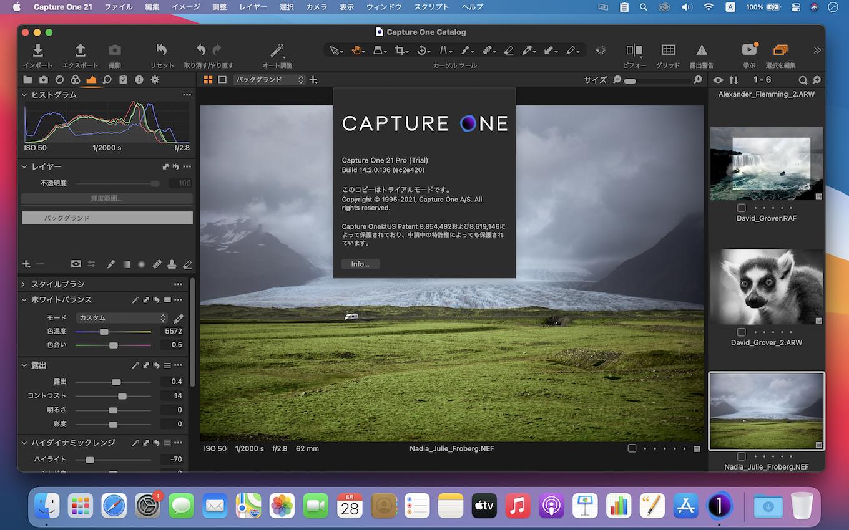 Capture One 21 (14.2.0)