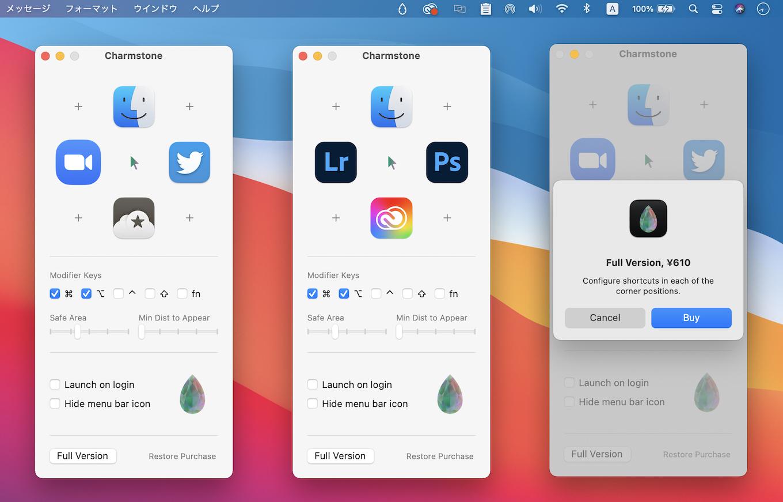 Charmstone – Mac App Store