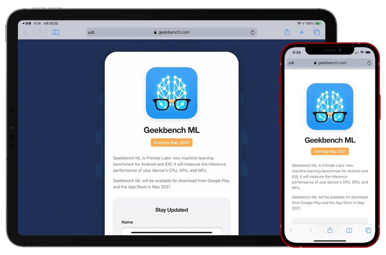 Geekbench ML for iOS/iPadOS