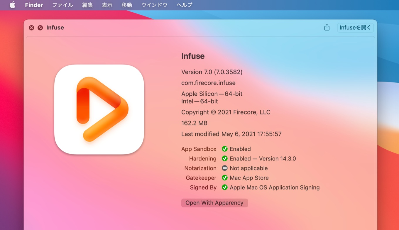 Infuse 7