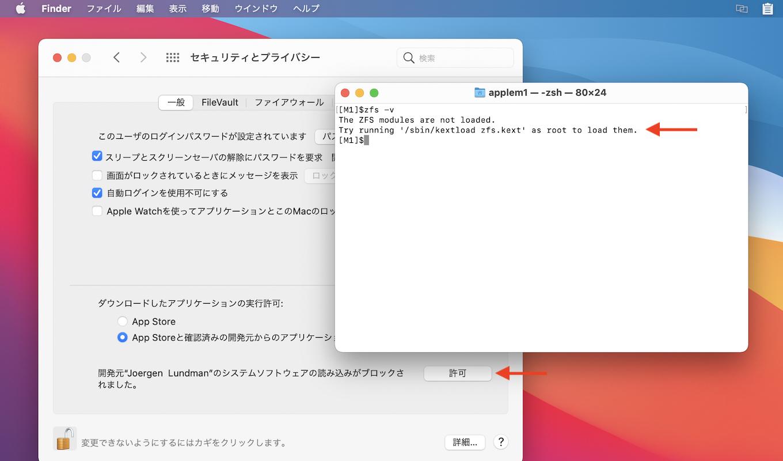 Jorgen Lundman OpenZFS for Mac developer