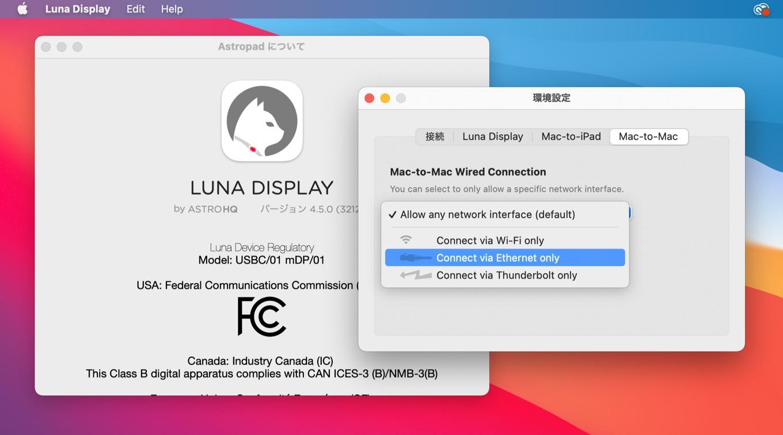 Mac-to-Mac ModeでEthernetとThunderbolt接続をサポートしたLuna Display v4.5