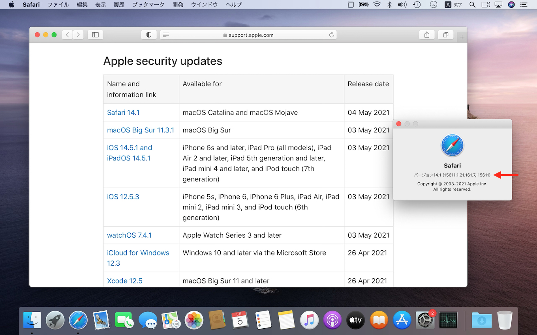 Safari v14.1 15611.1.21.161.7 on macOS 10.15 Catalina
