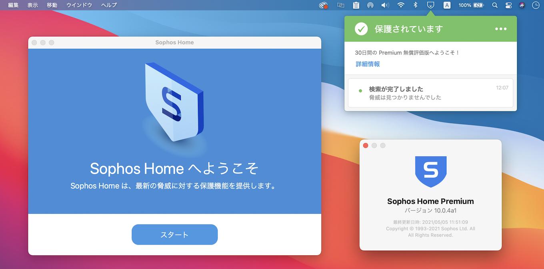 Sophos Home Mac 10.0.4a1
