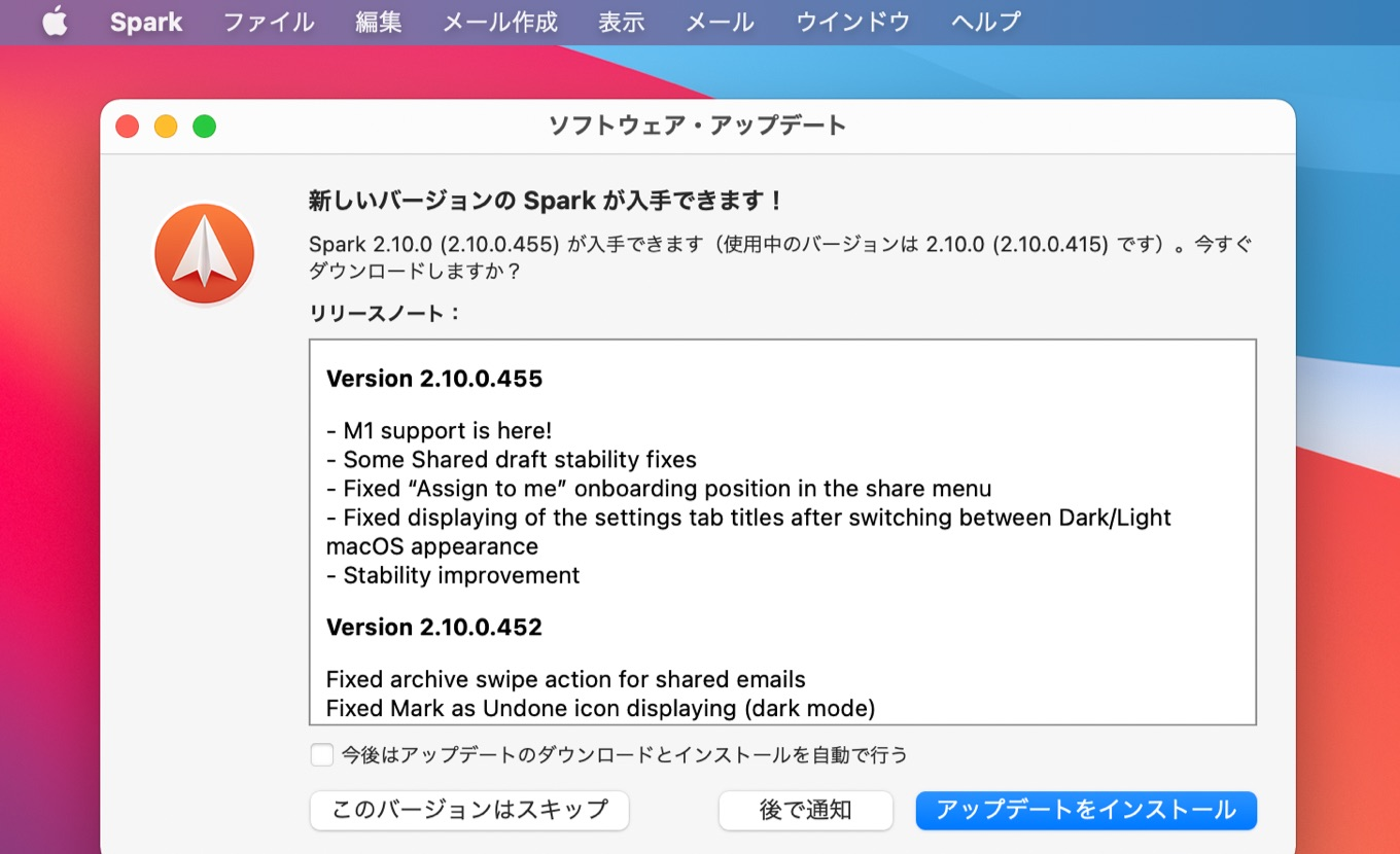 Spark for Mac Beta support Apple Silicon Mac