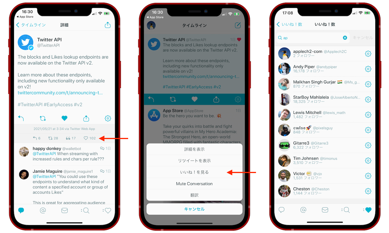 Tweetbot support for viewing who liked Tweets